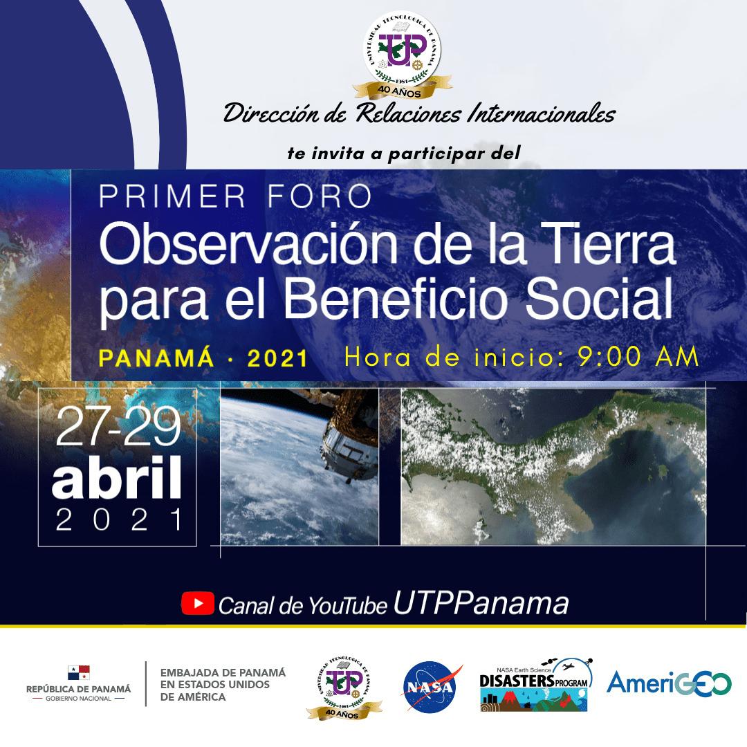 Afiche de Primer Foro de Observación de la Tierra (2)